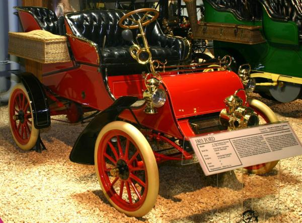 the first Ford ever